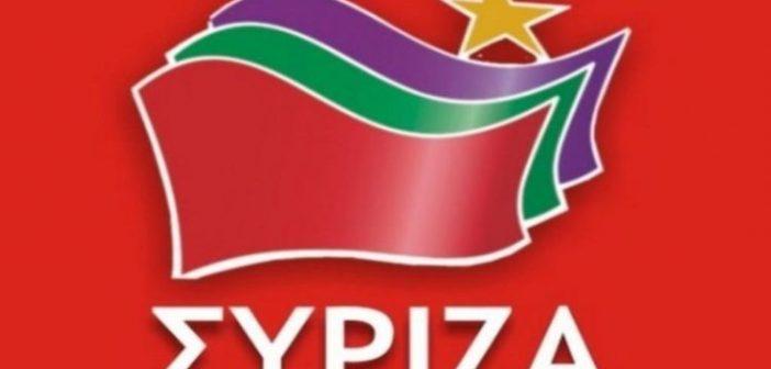 ΣΥΡΙΖΑ Αιτωλοακαρνανίας: «Φωνάζει ο κλέφτης να φοβηθεί ο νοικοκύρης»