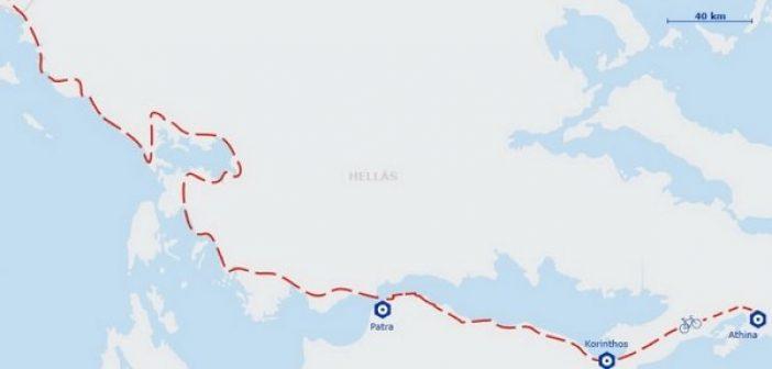 Ποδηλατική διαδρομή από την Πάλαιρο ως τον Μύτικα