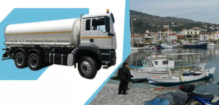 Επί ποδός ο Δήμος Ξηρομέρου: Εφοδιασμός πόσιμου νερού με υδροφόρα στον Αστακό
