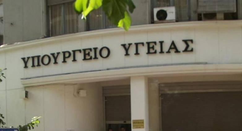 Δυτική Ελλάδα: Προσλήψεις εκτός ΑΣΕΠ – Πού προβλέπονται