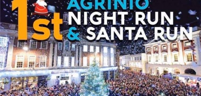 «1st Agrinio Night Run & kids Santa Run»!