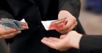 Δυτική Ελλάδα: Απίστευτη απάτη! Τον έπεισε να του δώσει 1800 ευρώ που δήθεν του χρωστούσε