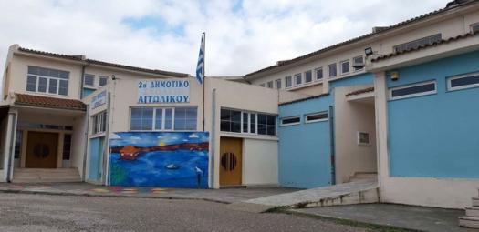 Στο 2ο δημοτικό σχολείο Αιτωλικού διδάσκονται αξίες… (ΔΕΙΤΕ ΦΩΤΟ)