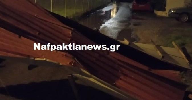 Αντίρριο: Στέγη αποκολλήθηκε και έπεσε σε αυλή (ΔΕΙΤΕ ΦΩΤΟ)