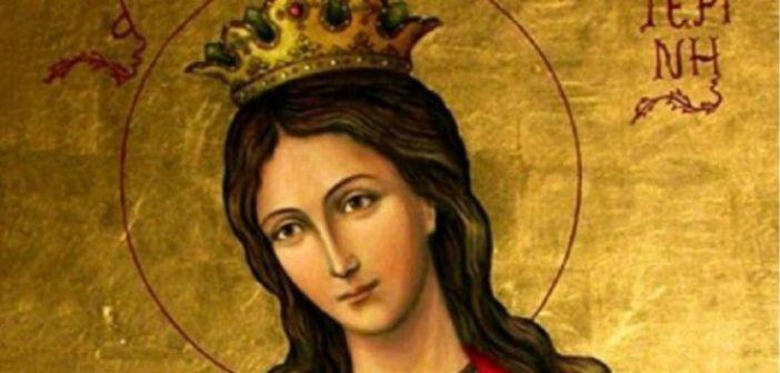Το βασανιστήριο της Αγίας Αικατερίνης και οι θρύλοι