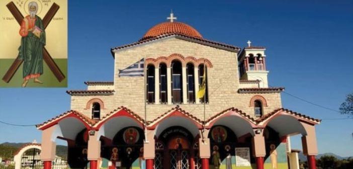 Ναύπακτος: Πρόγραμμα ακολουθιών στον Ιερό Ναό Αγίου Ανδρέα Ξηροπηγάδου