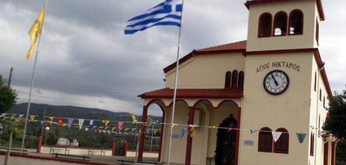 Ιερά πανήγυρης Αγίου Νεκταρίου Κάμπου Αμπελακίου του δήμου Αμφιλοχίας