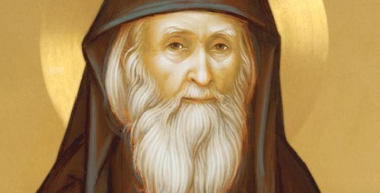 Μητροπολίτης Ναυπάκτου: Ο Άγιος Σωφρόνιος όπως τον γνώρισα