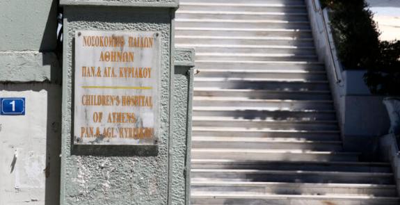 Θάνατος 8χρονου από διφθερίτιδα: Το ανακοινωθέν του Αγλαΐα Κυριακού