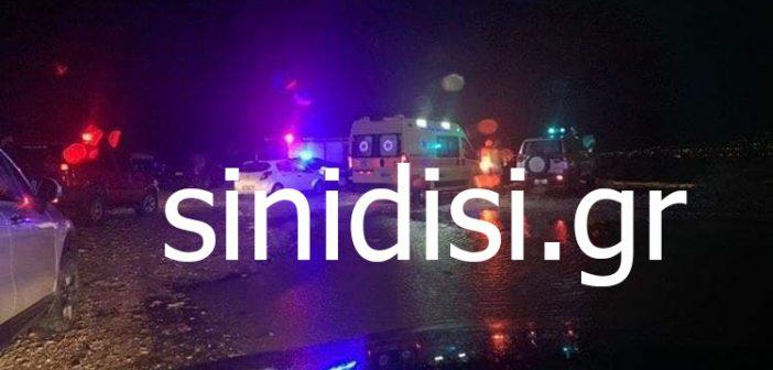 Η ανακοίνωση του Λιμενικού για την τραγωδία στο Αντίρριο (ΦΩΤΟ)