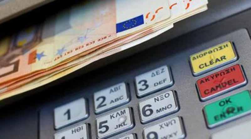 Επίδομα Παιδιού: Καταβολή με… «εκπλήξεις» στα ΑΤΜ -Τι γίνεται στις τράπεζες