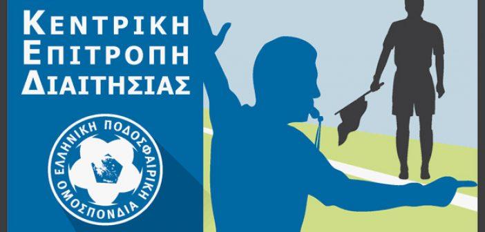 Γ΄ Εθνική: Νέος στο Μεσολόγγι – Τσετσίλας στη Λευκάδα