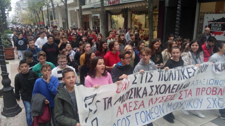 Διαμαρτυρία γονέων – μαθητών του Μουσικού Σχολείου Αγρινίου (ΔΕΙΤΕ ΦΩΤΟ)