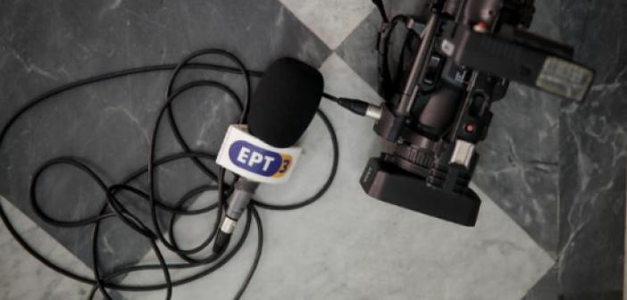 Ροζ σκάνδαλο στην ΕΡΤ! Η απόφαση για τα ασφαλιστικά μέτρα που ζήτησε η παρουσιάστρια (VIDEO)