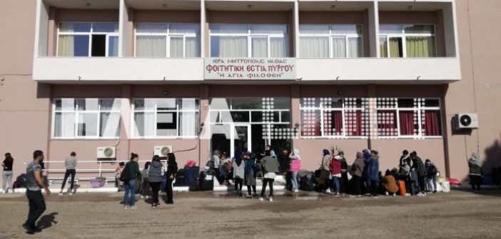 """Δυτική Ελλάδα – Πύργος: Άλλα 63 γυναικόπαιδα στην """"Αγ. Φιλοθέη"""" (ΦΩΤΟ)"""