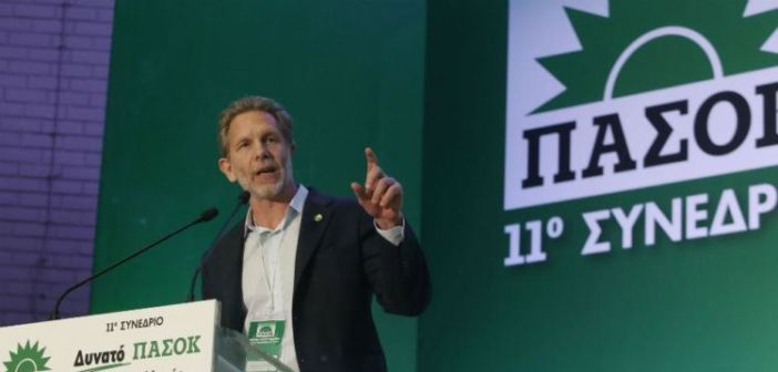 Θέμα ηγεσίας έθεσε ο Γερουλάνος στο συνέδριο του ΠΑΣΟΚ