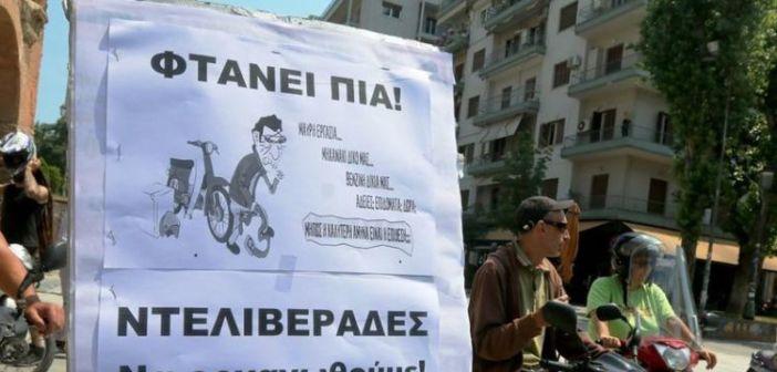 Ιστορική απόφαση της Δικαιοσύνης – Αποζημίωση 160 χιλιάδων ευρώ στην οικογένεια 52χρονου που πέθανε από έμφραγμα λόγω άγχους