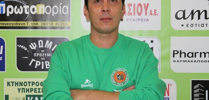 Ο Γιάννης Διαμαντάκος για τον αγώνα ΑΟ Αγρινίου – Χαρίλαος Τρικούπης (VIDEO)