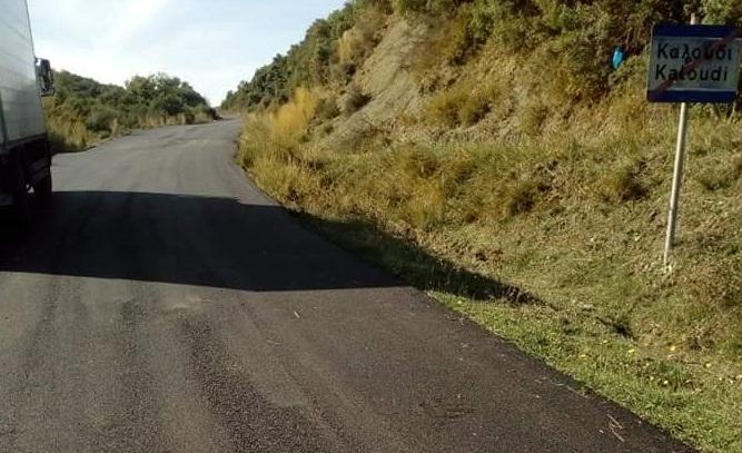 Θέρμο: Συντήρηση επαρχιακής οδού Δουνέικα – Καλούδι – Κάτω Μακρυνού (ΔΕΙΤΕ ΦΩΤΟ)