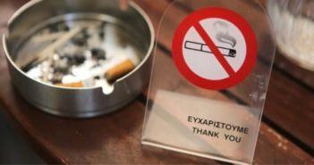 Αντικαπνιστικός: Το πρώτο πρόστιμο «έπεσε» σε κατάστημα του Ρίου