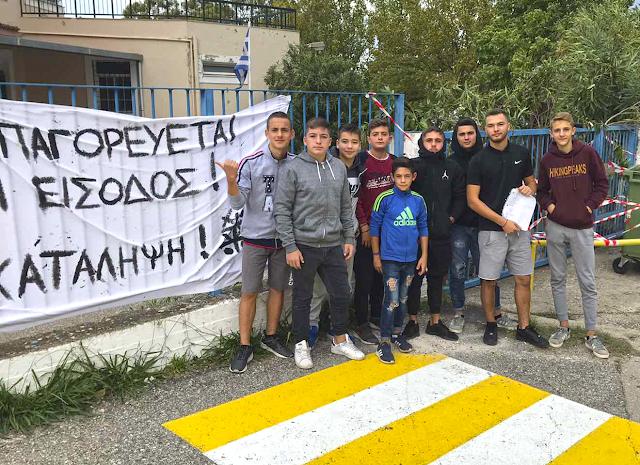 Συνεχίζεται η κατάληψη στο Γυμνάσιο και το Λύκειο Παλαίρου – Ελλείψεις σε καθηγητές, βιβλία και το κτιριακό τα αιτήματα των μαθητών (ΦΩΤΟ)