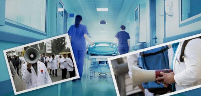 Σε κινητοποιήσεις οι νοσοκομειακοί γιατροί από την ερχόμενη εβδομάδα