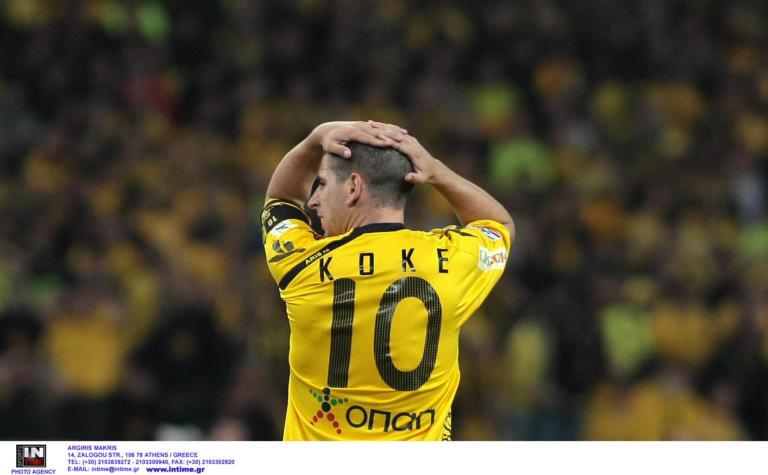 Σοκ για το ελληνικό ποδόσφαιρο! Συνελήφθη για ναρκωτικά διάσημος ποδοσφαιριστής (ΔΕΙΤΕ ΦΩΤΟ)