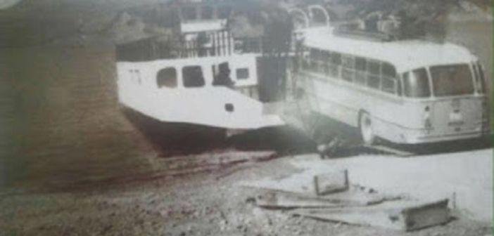 Όταν η λίμνη Κρεμαστών είχε… φέρι μποτ (ΔΕΙΤΕ ΦΩΤΟ)
