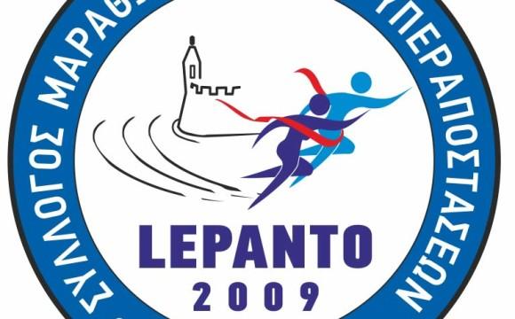 Ναύπακτος: Συμμετοχή των Lepanto runners στον Αυθεντικό Μαραθώνιο 2019