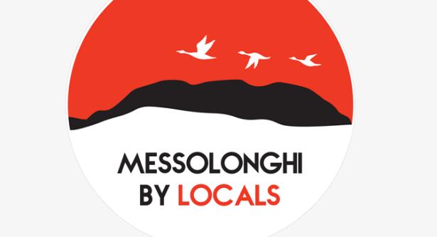Ανοιχτό Κάλεσμα: «Η αρχιτεκτονική που χάνεται στο Μεσολόγγι»