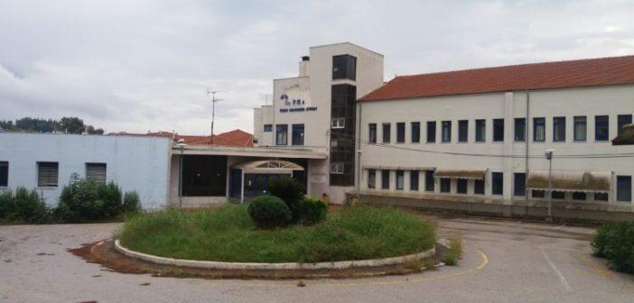 Δεν αξιοποιήθηκε έγκαιρα για το παλιό Νοσοκομείο ο νόμος για τα αυθαίρετα του Δημοσίου