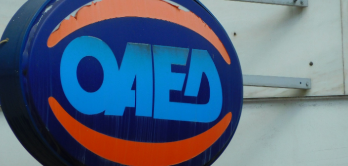 ΟΑΕΔ: Στην αφετηρία για τη νέα κοινωφελή εργασία 35.000 άνεργοι