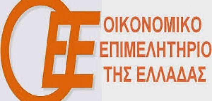 Τα αποτελέσματα των εκλογών στο Οικονομικό Επιμελητήριο Ελλάδας