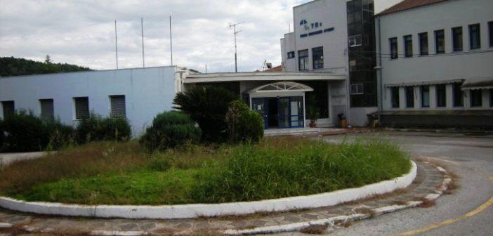Παραμένει στο Πρόγραμμα Δημοσίων Επενδύσεων το παλιό Νοσοκομείο Αγρινίου
