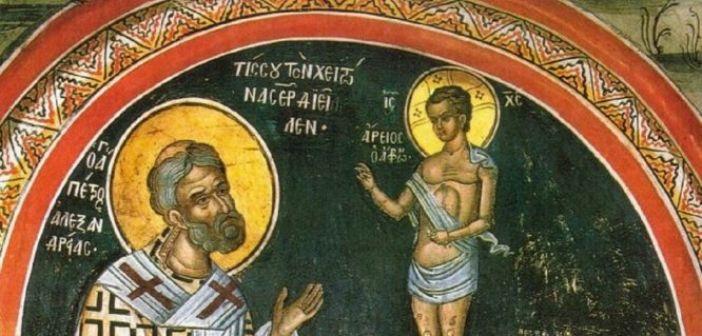 Άγιος Πέτρος: Ο Ιερομάρτυρας Αρχιεπίσκοπος Αλεξανδρείας