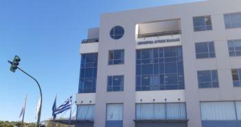 Τηλεδιάσκεψη για τη διάδοση δράσεων και ενημέρωση φορέων πολιτισμού από την Περιφέρεια Δυτικής Ελλάδας