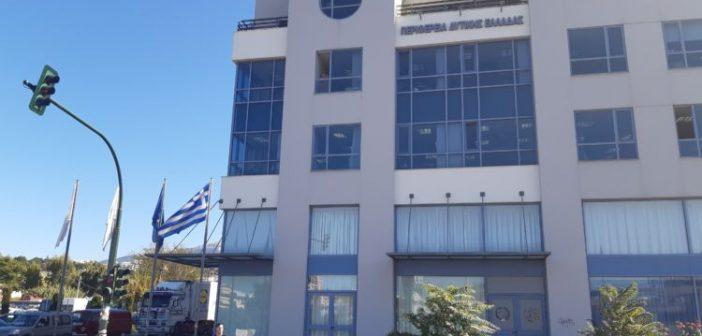 """Παρατείνεται η υποβολή προτάσεων για την «Ενίσχυση των """"πράσινων επιχειρήσεων & ανακύκλωσης"""" στη Δυτική Ελλάδα»"""