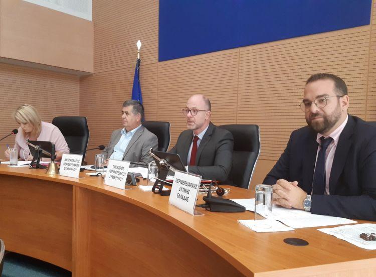 Διπλή συνεδρίαση του Περιφερειακού Συμβουλίου με Εκλογή Συμπαραστάτη και Ολοκληρωμένο Πλαίσιο Δράσης