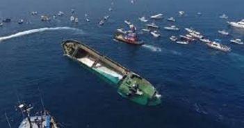 Δυτική Ελλάδα: Από το Αίγιο ο 40χρονος καπετάνιος που πέθανε από φωτιά σε πλοίο ανοικτά της Βραζιλίας
