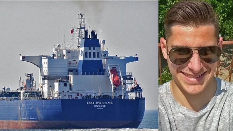 Πειρατεία στο Τόγκο: Αυτός είναι ο 20χρονος Δημήτρης από το Μεσολόγγι που απήγαγαν οι πειρατές (ΔΕΙΤΕ ΦΩΤΟ)