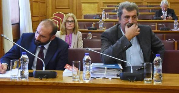 Χωρίς Πολάκη – Τζανακόπουλο η συνεδρίαση της Προανακριτικής
