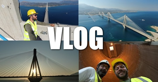 "To happy Traveller στη γέφυρα Ρίου Αντιρρίου ""Χαρίλαος Τρικούπης"" (VIDEO)"