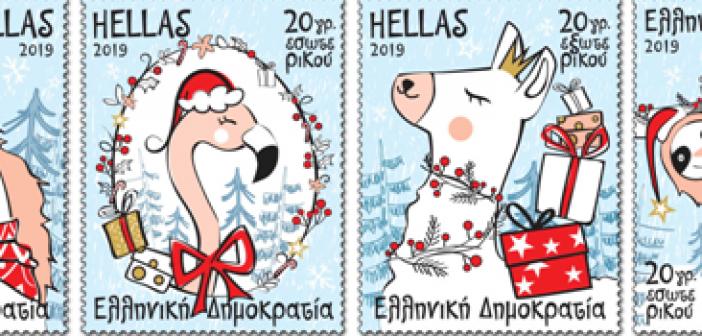 """Κυκλοφορία Αναμνηστικής Σειράς Γραμματοσήμων""""Χριστούγεννα 2019"""""""