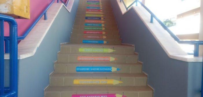 Μια όμορφη παρέμβαση στο 21ο Δημοτικό Σχολείο Αγρινίου (ΔΕΙΤΕ ΦΩΤΟ)