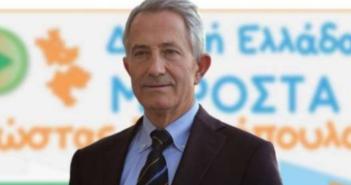Υπό παραίτηση ο Αχαιός πρόεδρος και Δ/νων Σύμβουλος του ΟΣΕ Κώστας Σπηλιόπουλος