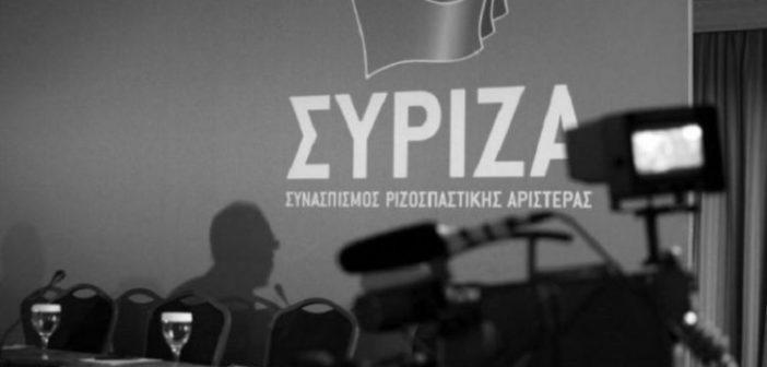 Μεγάλες εκπλήξεις στην Επιτροπή Ανασυγκρότησης του ΣΥΡΙΖΑ – Ποια ΠΑΣΟΚογενή στελέχη συμμετέχουν