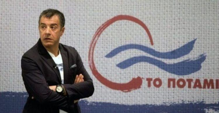 Tο Ποτάμι αναστέλλει τη λειτουργία του και επιστρέφει άλλα 500.000 ευρώ