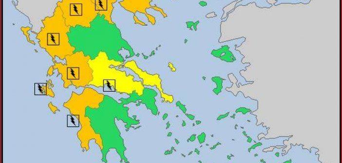 Αιτωλοακαρνανία – Δυτική Ελλάδα: Έκτακτο δελτίο επιδείνωσης καιρού
