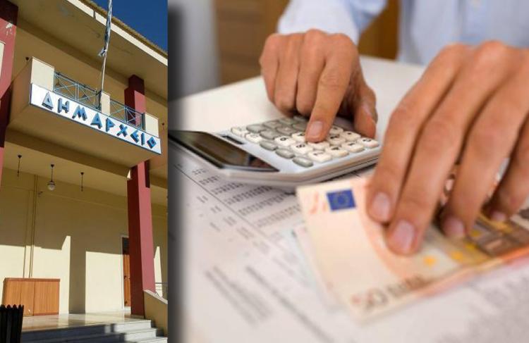 Δήμος Ξηρομέρου: Εκ νέου κάλεσμα στους δημότες για ρύθμιση οφειλών