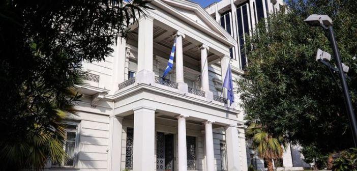 ΥΠΕΞ σε Τουρκία: Η ύβρις, επιλογή εκείνου που προτιμά να προκαλεί και να απειλεί